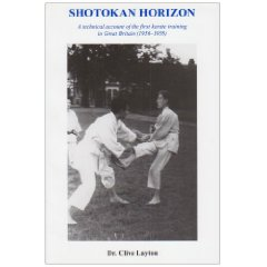 SHOTOKAN HORIZON