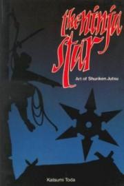 NINJA STAR: ART OF SHURIKEN JUTSU