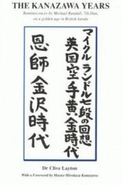 THE KANAZAWA YEARS