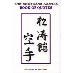 THE SHOTOKAN KARATE BOOK OF QUOTES
