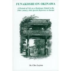 FUNAKOSHI ON OKINAWA