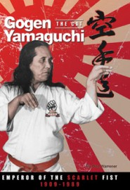 GOGEN YAMAGUCHI-THE CAT