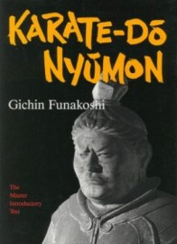 KARATE DO NYUMON (paperback)