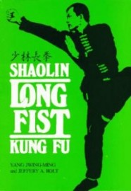 SHAOLIN LONG FIST KUNG-FU