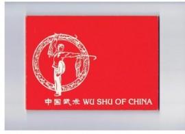 WU SHU OF CHINA