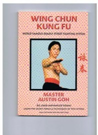 WING CHUN KUNG FU:BILL CHEE ( ADVANCED FORM ) SECRET FORMS AND TECHS