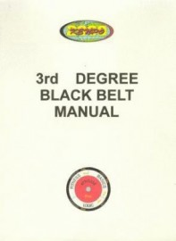 THE KENPO 2000 3 rd DEGREE BLACK BELT MANUAL ( RING BINDER )