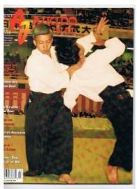 AIKIDO JOURNAL Vol.26, No.3 1999