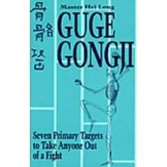 GUGE GONGJI.  Seven Primary Targets to take anyone out of a fight