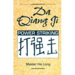 DA QIANG JI : POWER STRIKING