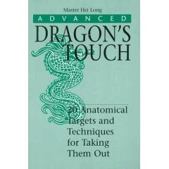 ADVANCED DRAGONS TOUCH