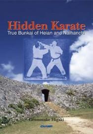 HIDDEN KARATE True Bunkai of Heian and Naihanchi