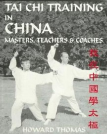 TAI CHI TRAINING IN CHINA.MASTERS,TEACHERS AND COACHES