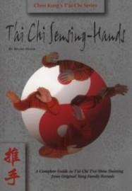 TAI CHI SENSING HANDS