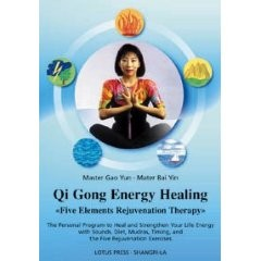 QIGONG ENERGY HEALING.FIVE ELEMENTS REJUVENATION THERAPY