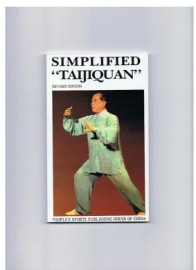 SIMPLIFIED TAIJIQUAN. REVISED EDITION