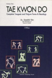 TAE KWON DO.COMPLETE TAEGEUK AND PALGWE FORMS AND READINGS 1994 VOL 1