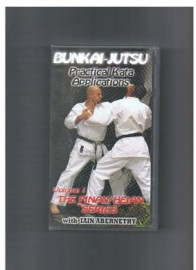 BUNKAI-JUTSU:PRACTICAL KATA APPLICATIONS VOL 1