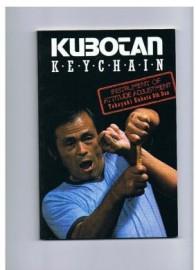 KUBOTAN KEYCHAIN: INSTRUMENT OF ATTITUDE ADJUSTMENT