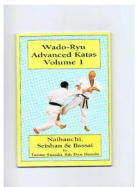 WADO RYU ADVANCED KATAS VOL 1